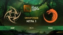 NIP vs TNC (карта 1), The Kuala Lumpur Major | Плеф-офф