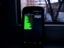 Smart bms Андроид