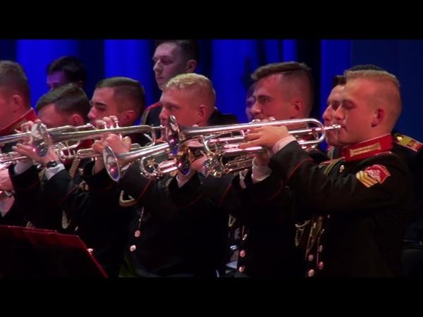 Концерт «От классики к джазу» Московского военно-музыкального училища   Первое отделение