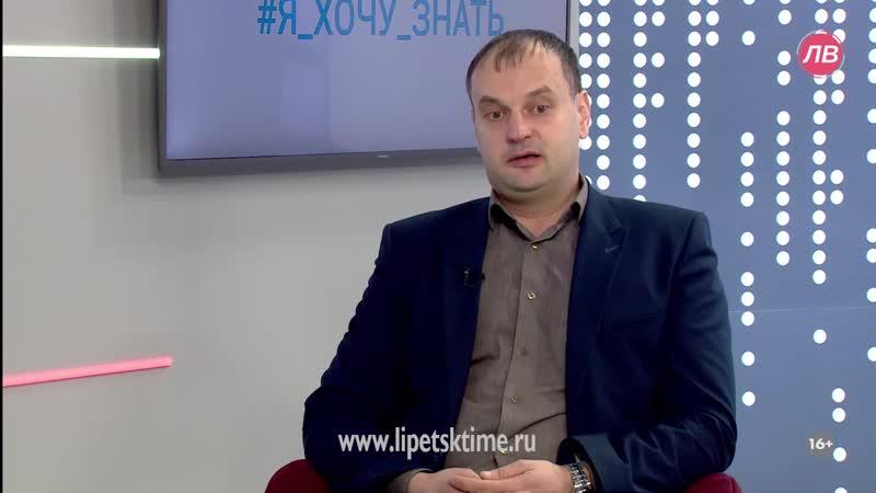 Врио начальника отдела подготовки и призыва граждан на военную службу военного комиссариата Липецкой области Игорь Козлов