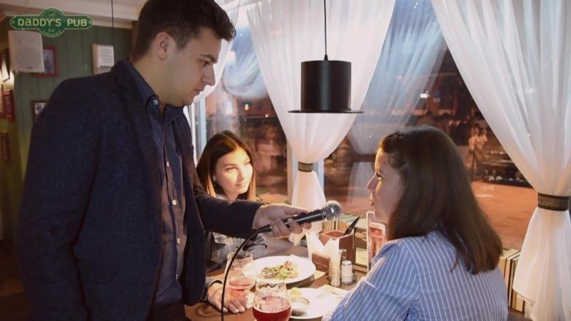Restaurant-bar Daddy's Pub - Хорошее место для хороших людей!