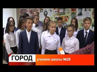 """Музей """"Боевой Славы"""" Поискового отряда """"Нефтехимик"""". Школа 28."""