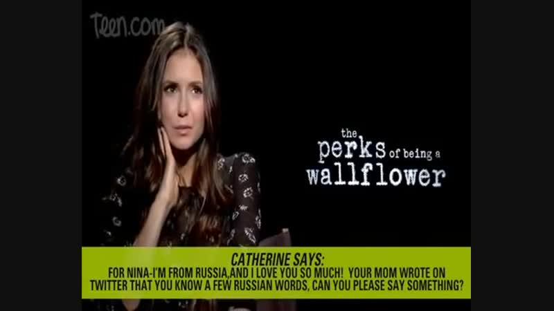 Нина Добрев говорит по-русски Я тебя люблю