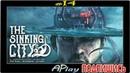 The Sinking City ► Око за око ► Прохождение 14