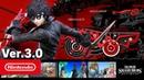 Super Smash Bros. Ultimate — Встречайте новый контент (Nintendo Switch)