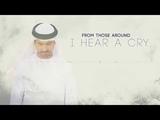 Last Breath - Ahmed Bukhatir -