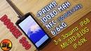 Обзор ультразащищенного смартфона Doogee S80 с рацией и мощным аккумулятором Review