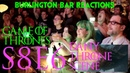 Game Of Thrones Burlington Bar Reactions S8E6 Dany Throne Scene Reaction