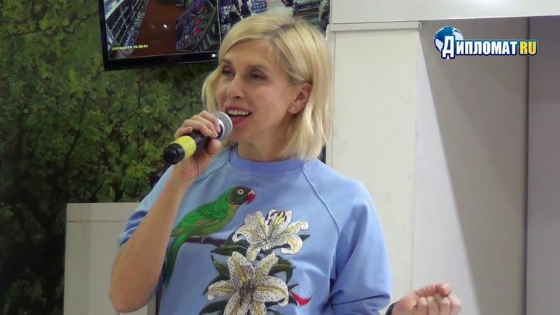 Алёна Свиридова. Презентация книги «Счастье без правил»
