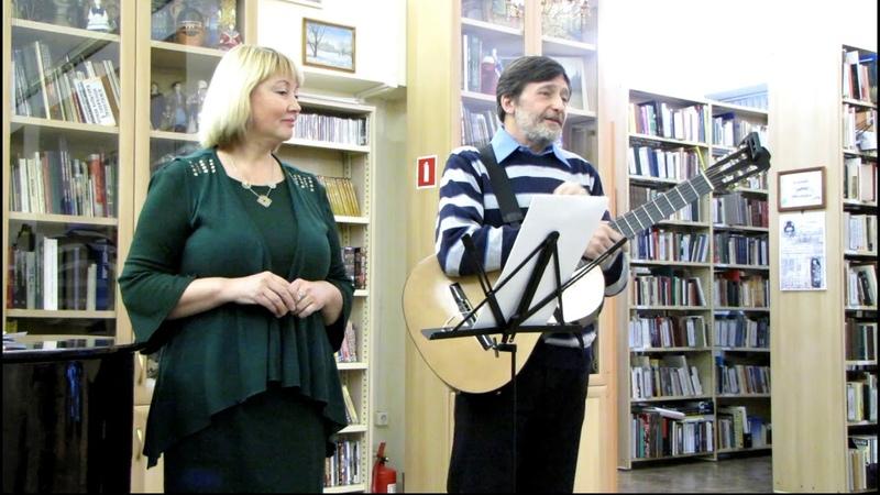 Дуэт Счастливый билет в концертной программе Музыка зимы Библиотека им Шолохова 27 01 19