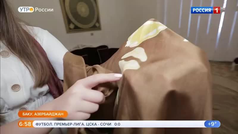 12.08.2019 0500мск HD720 Утро России Часть 1