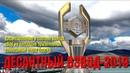 Десантный взвод ВДВ - 2019 (Десантирование и марш-бросок) АРМИИГРЫ - отборочный этап