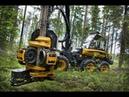 Дровосеки и Лесорубы вы все уволены! Harvester PONSSE Ergo 8W