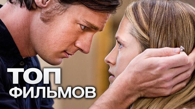 Возвращение Мухтара 3 Vozvraschenie Mukhtara 3 1 сезон 20 серия смотреть онлайн или скачать