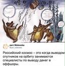 Андрей Самолёт фото #29