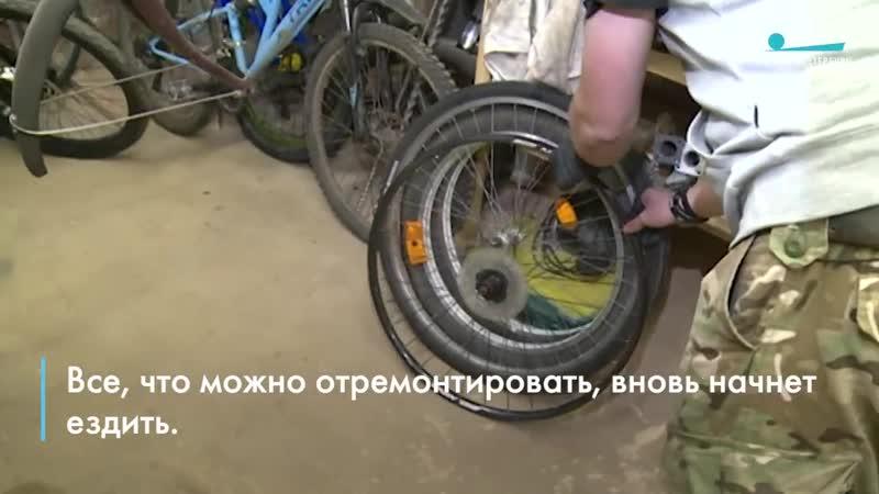 Что делать со старым сломанным велосипедом