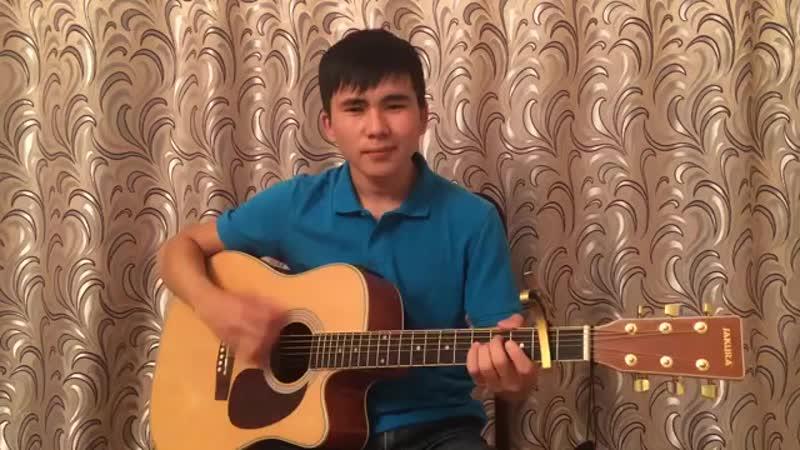 Айдос Кошаев Әнге арнадым әнімді Торегали Тореали