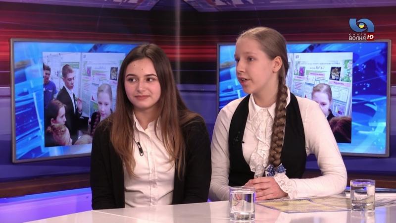 АДРИАНА БОНДАРЕНКО И ЮЛИЯ ЧЕРЕВАТАЯ - НА ВОЛНЕ ОТ 13.03.2018. - volnatv.com
