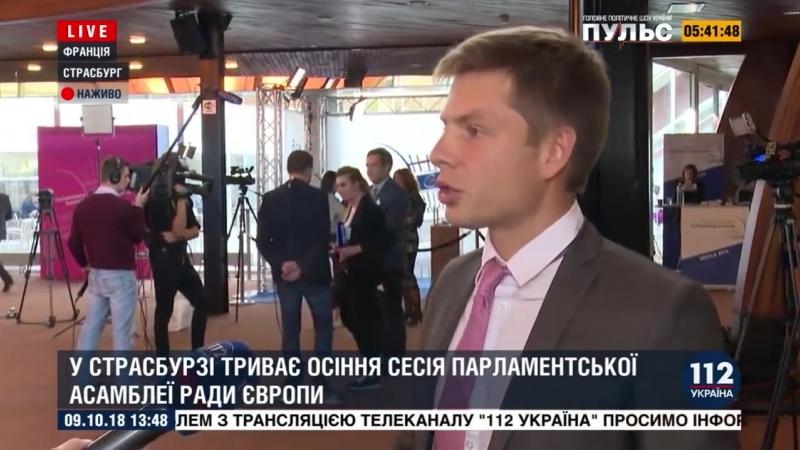 Украинский депутат устроил клоунаду вПАСЕ