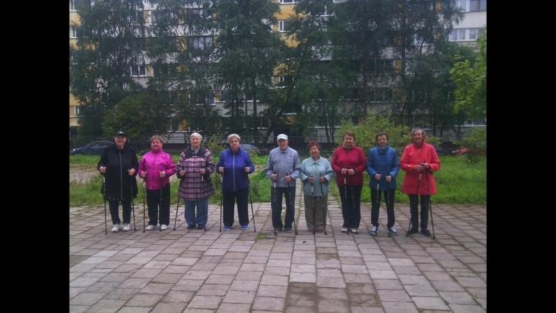 Социально -реабилитационное отделение граждан пожилого возраста №2 КЦСОН Выборгского района СПб