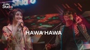 Hawa Hawa Gul Panrra Hassan Jahangir Coke Studio Season 11 Episode 6