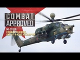 Mi-28 UB Combat, Training, One-Of-A-Kind Helicopter. Advanced Night Hunter with Dual Control System