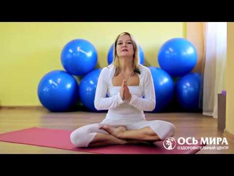 Приглашение на инь йогу в Анапе Оздоровительный центр Ось Мира