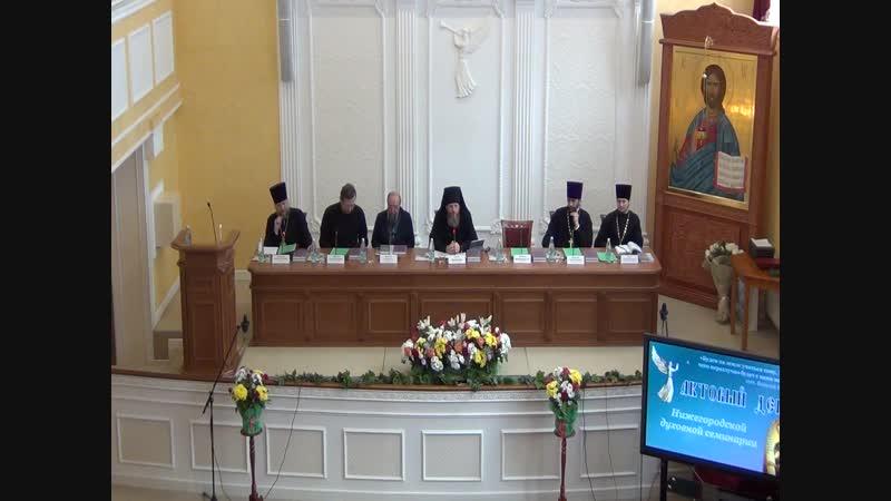 Речь еп Варнавы на актовом дне Нижегородской семинарии