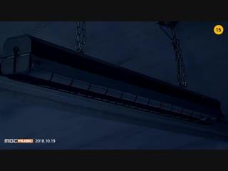 MONSTA X 몬스타엑스 'Shoot Out' MV.mp4