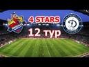 FIFA 19 Profi Club FIFA 19 Profi Club 4Stars 103 сезон 1 Д Phoenix Dynamo 12 тур