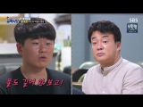Baek Jong-won's Street Restaurant 180912 Episode 32