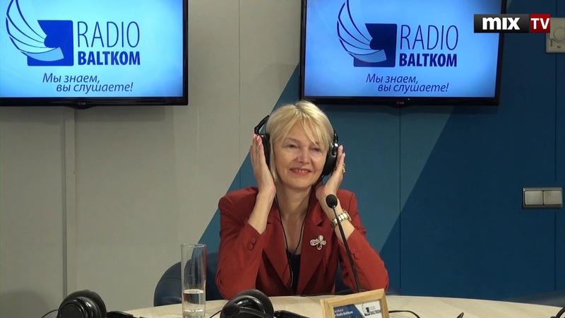 Директор Рижской основной школы Пардаугава Ирена Шинкарёва в программе Утро на Балткоме MIXTV