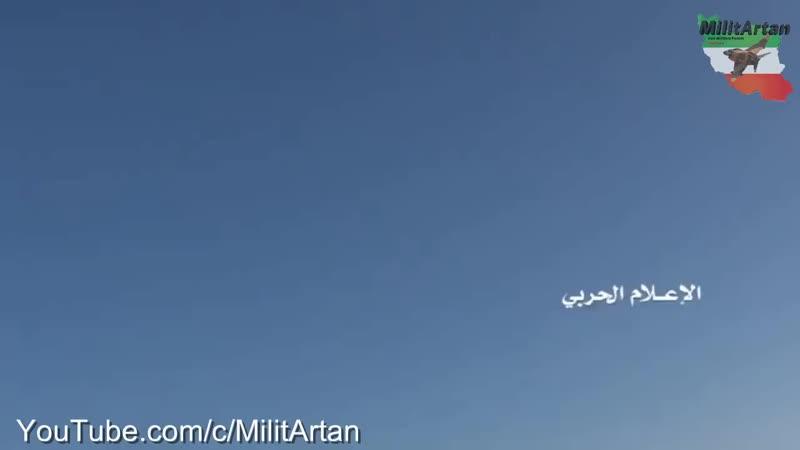 Иранская ракета уничтожает: Йеменские Хуситы сбили саудовский боевой беспилотник.