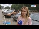 Вести Эл Алтай 26/07/19 1700