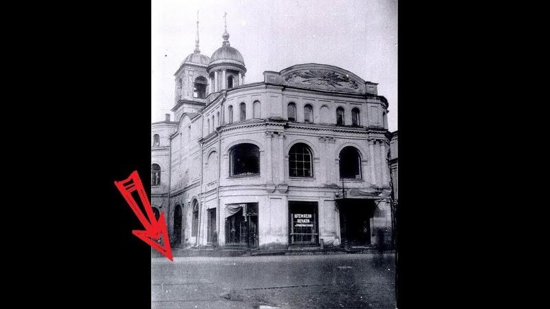 ХРАМ на ИЛЬИНКЕ. 6 МЕТРОВ ВНИЗ...и саркофаг