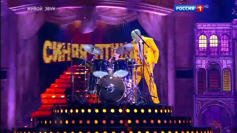 Сумасшедший ритм! Екатерина Филимонова и таинственный мистер Маска! Синяя птица
