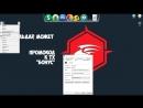 Софт для SMMщика Notepad