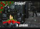 Играем в S.T.A.L.K.E.R. Зов припять Winter Sniper