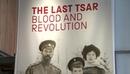 Вести: Под научным прицелом: в Великобритании, отказавшей Николаю II в убежище, вспоминают его расстрел