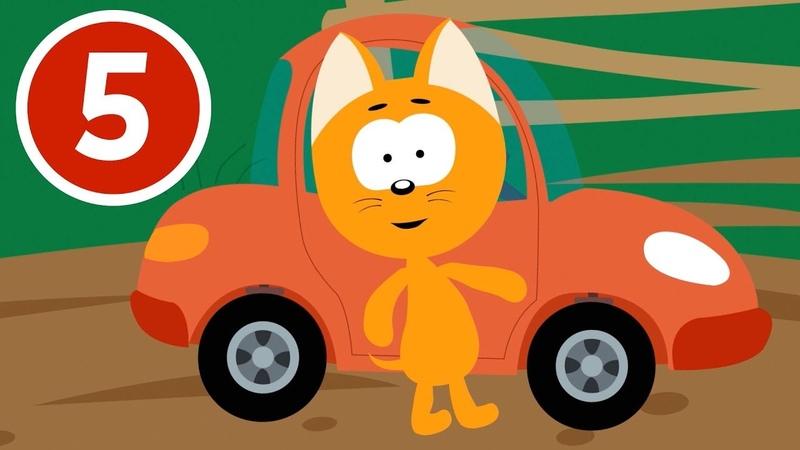 ПО УШИ В ГРЯЗИ Котенок и волшебный гараж Новый мультфильм про машинки для детей малышей