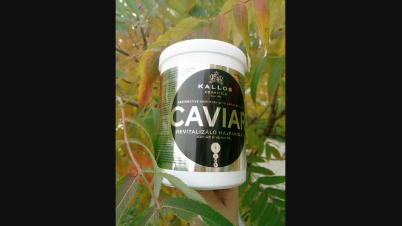 маска KALLOS Caviar