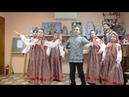 Фольклорный ансамбль Анютины глазки
