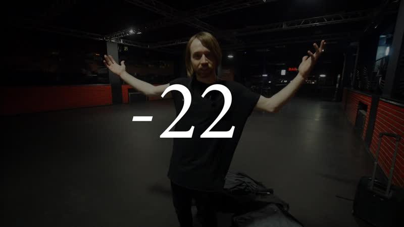 22 Dec 8 2018 Кран