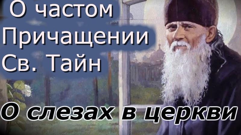 НЕ ВИНИ ДРУГИХ! ... Всяк сам за себя отвечает - Амвросий Оптинский, преподобный