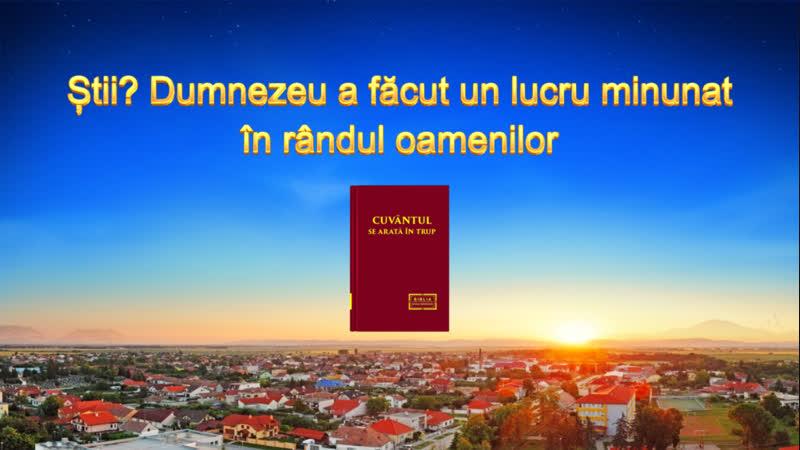 """O lectură a cuvântului lui Dumnezeu """"Știi_ Dumnezeu a făcut un lucru minunat în rândul oamenil"""