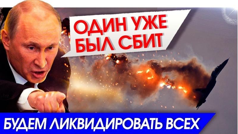 США нарушили воздушное пространство РОССИИ! Авиация поднята по ТРЕВОГЕ