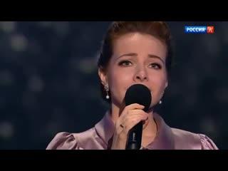 Екатерина Гусева - Вы вспомните меня