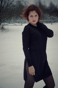 Варвара  Ларионова