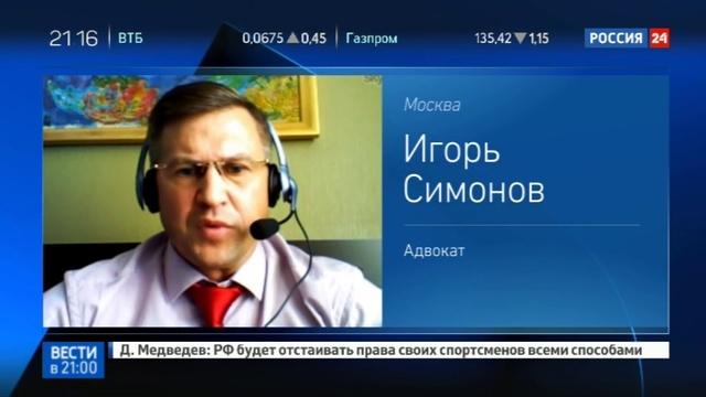 Новости на Россия 24 • Флешмоб изнасилованных женщин спровоцировал скандал