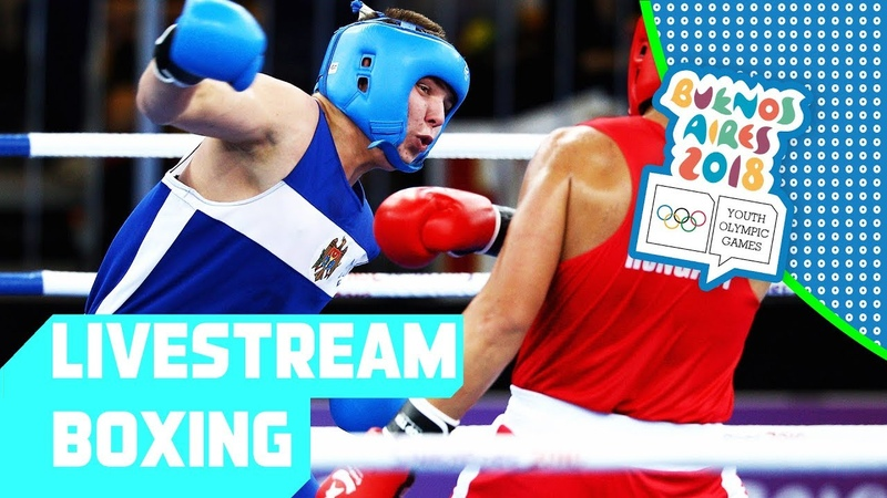 LIVE 🔴 Day 11 Boxing | Youth Olympic Games 2018 | Buenos Aires